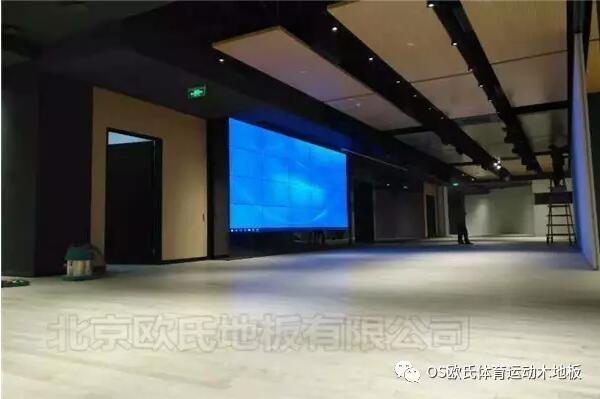 韩国大使馆文化院多功能厅体育地板成功案例-图2