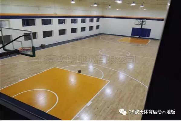 北京丰台Game on篮球BOB棋牌app下载场馆成功案例-1