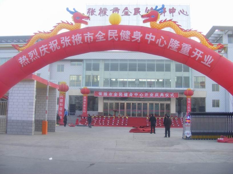 甘肃省级张掖市民乐县全民健身中心体育BOB棋牌app下载铺设工程
