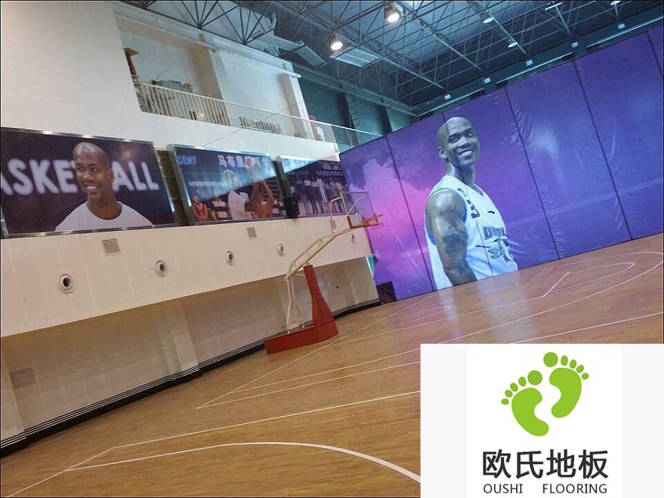 马布里篮球训练营运动BOB棋牌app下载铺设工程-北京蟹岛度假村体育中心