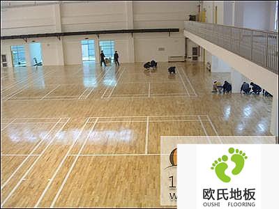 体育实木运动地板厂家制造专业运动地板