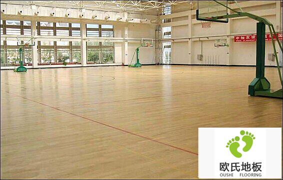 宁夏通讯枢纽工程体育馆运动BOB棋牌app下载铺设