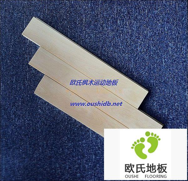 内蒙古五原县体育馆地板铺设工程