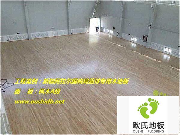 新疆阿拉尔国税局篮球馆BOB棋牌app下载铺设工程
