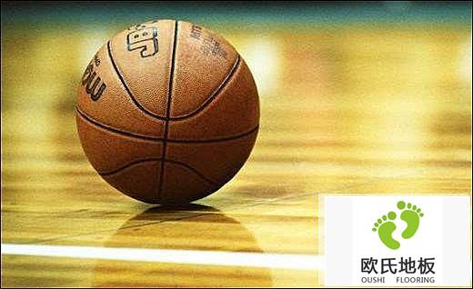 国内篮球馆地板的发展概况!