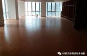 西安民生银行舞蹈房BOB棋牌app下载案例