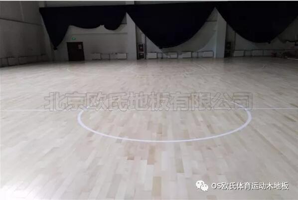 北京房山区燕山体育馆成功案例