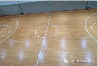 欧氏运动木地板帮您扫除体育木地板的缝隙杂质!