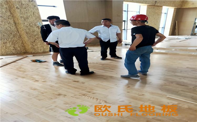 陕西神木张冢峁煤矿体育馆木地板项目