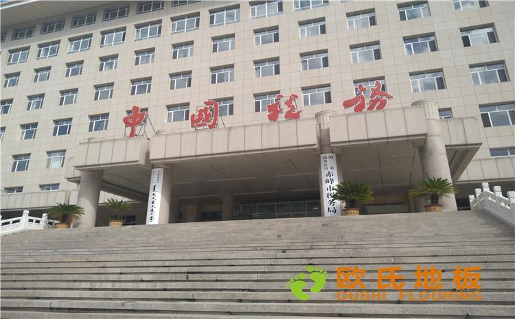 赤峰市税务总局职工活动中心BOB棋牌app下载项目